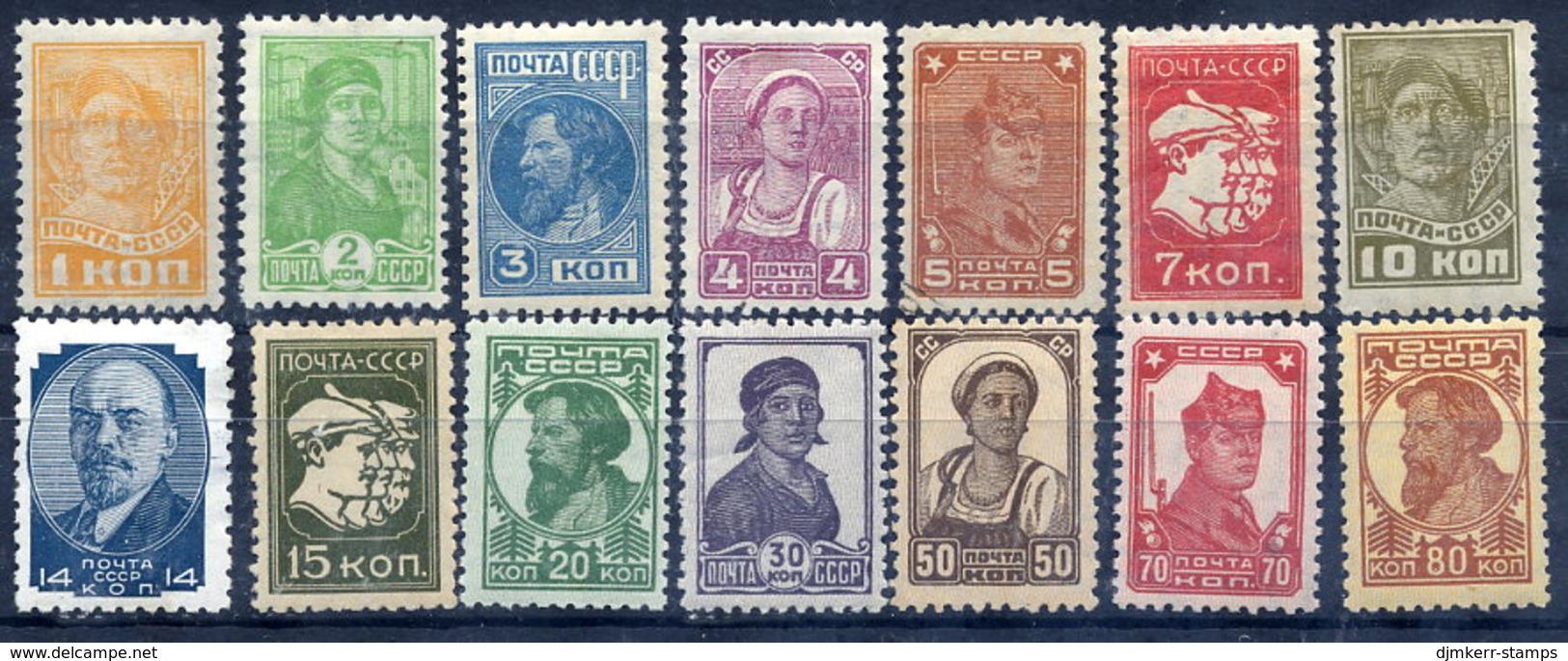 SOVIET UNION 1929 Occupations Definitive Set LHM / *.  Michel 365-78 - 1923-1991 USSR
