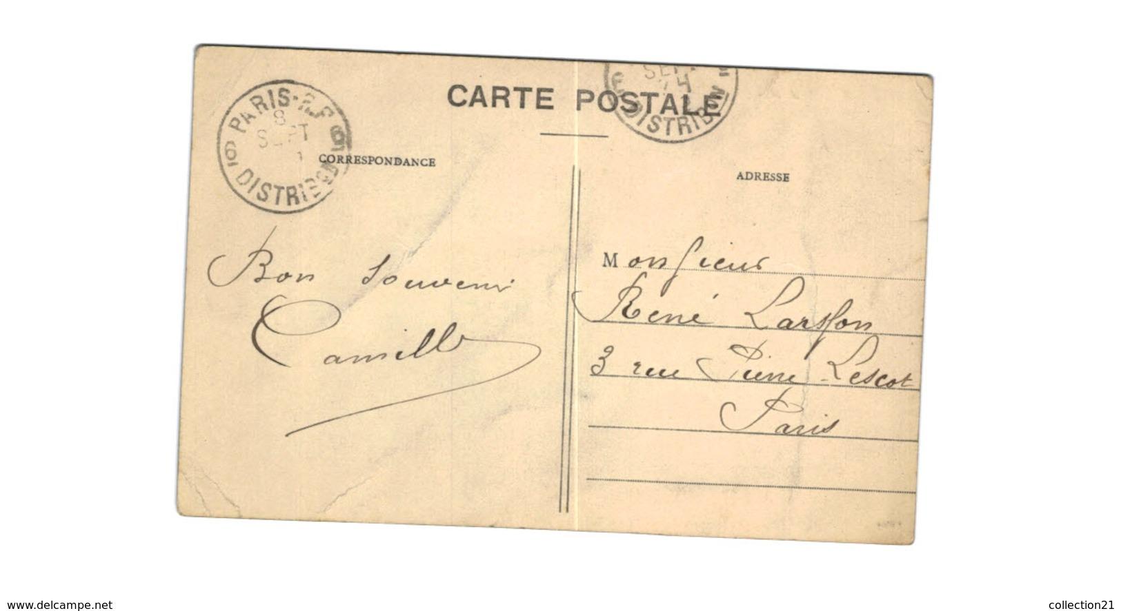 ECHILLEUSE ... ROUTE DE BOESSE - France