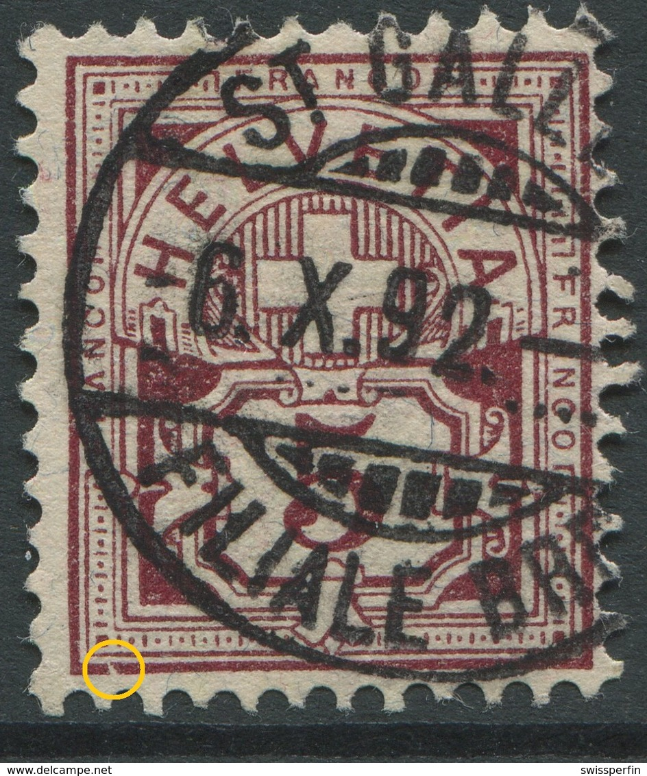 1899 - 5 Rp. Wertziffer Gestempelt - ABART Randlinie Unten Rechts Unterbrochen - Variétés