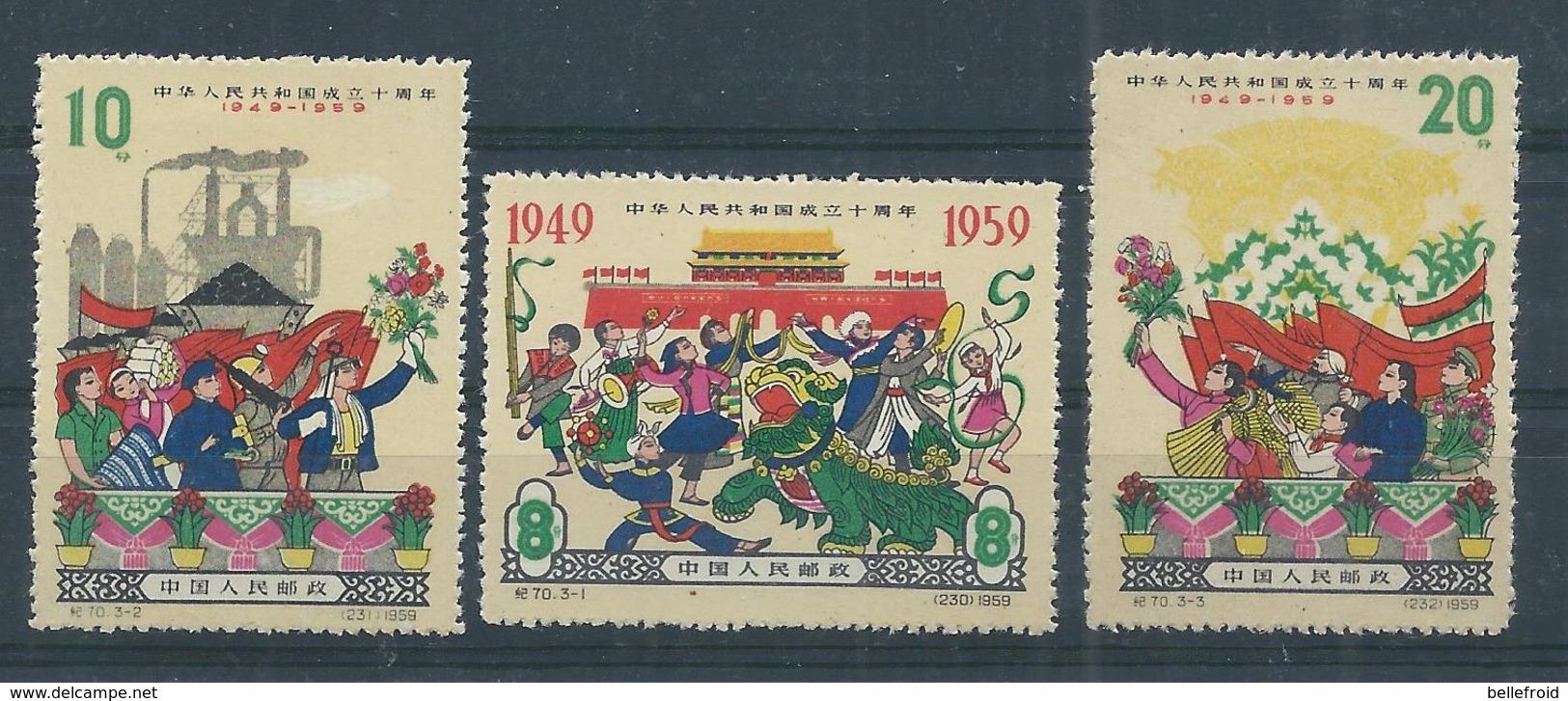 1959 CHINA 10TH ANN OF PRC C70 COMPLETE SET NGAI MINT LH - 1949 - ... République Populaire