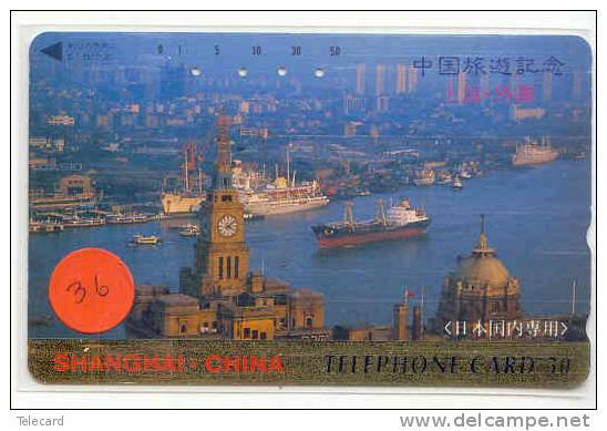 Télécarte CHINE Reliée (36)  Phonecard CHINA  * Telefonkarte CHINA Verbunden - Japan - Chine