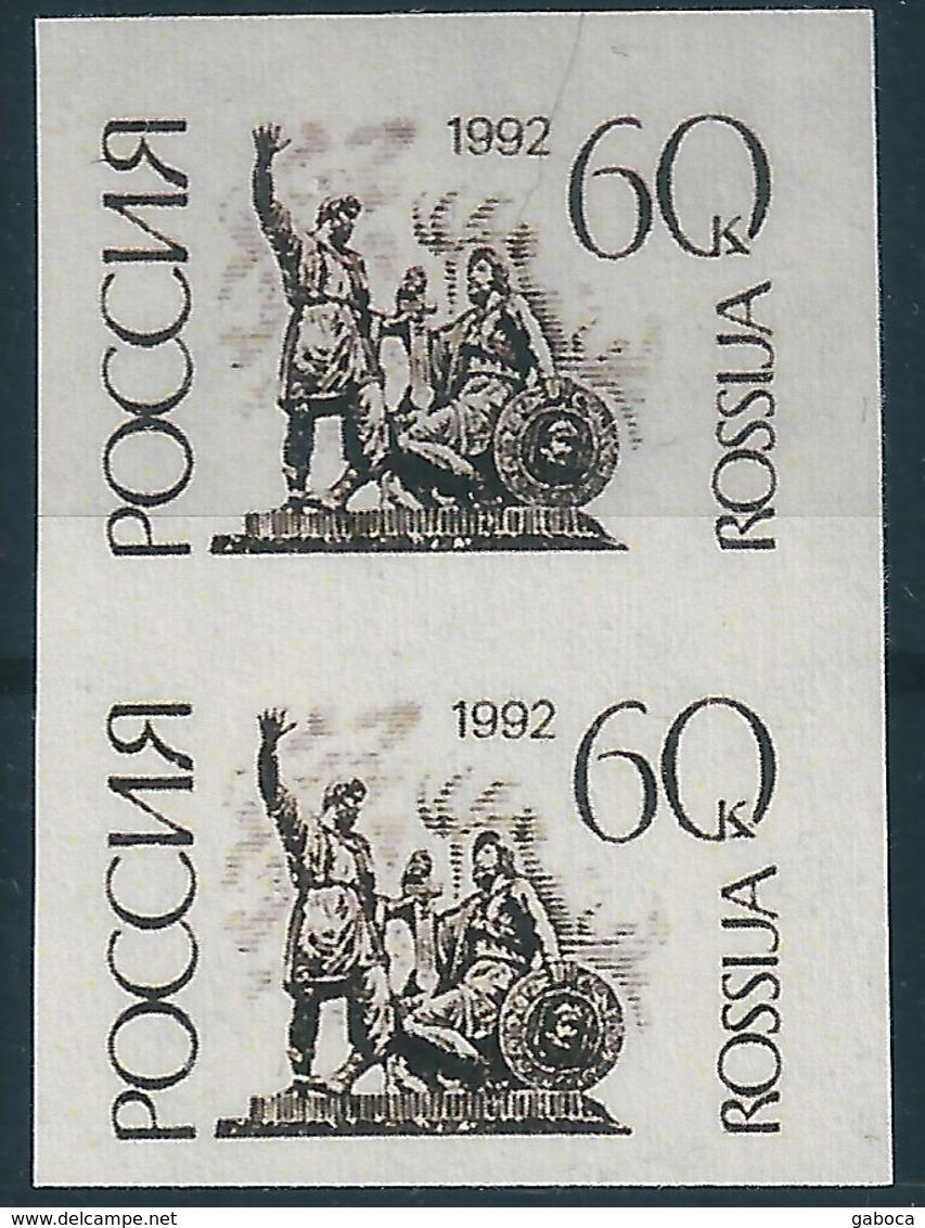 B1638 Russia Rossija Definitive Art Sculpture History Pair Colour Proof - 1992-.... Federation