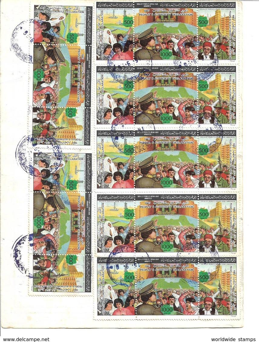 Libya 1987 People's Authority Declaration.x 6 Sets Multiples On Parcel Cards, 50% Off Scott $260+, - Libië