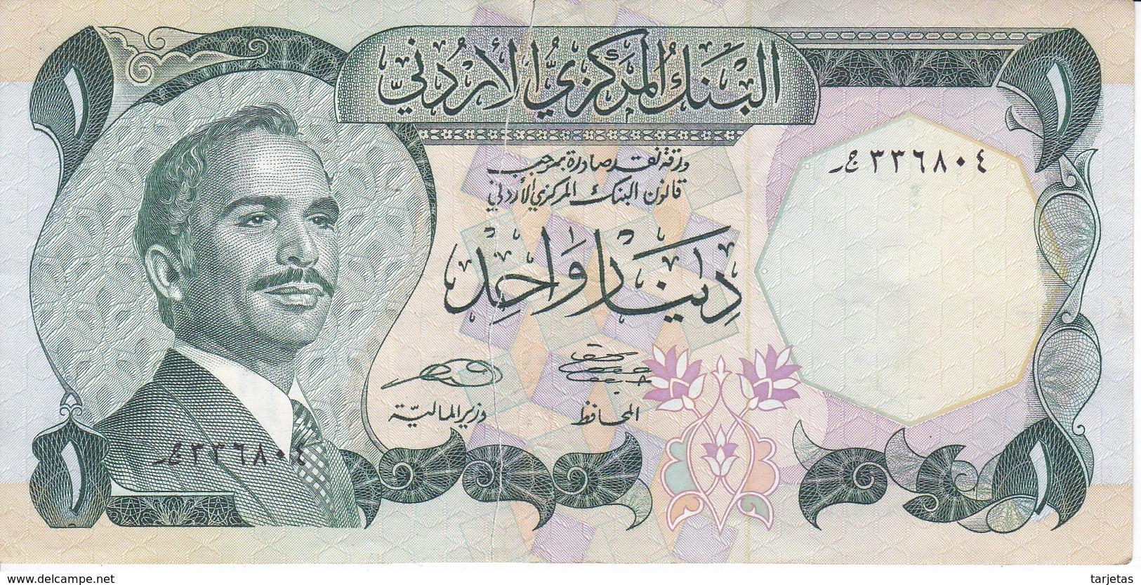 BILLETE DE JORDANIA DE 1 DINAR DEL AÑO 1975 CON CELO DETRÁS   (BANKNOTE) - Jordanie