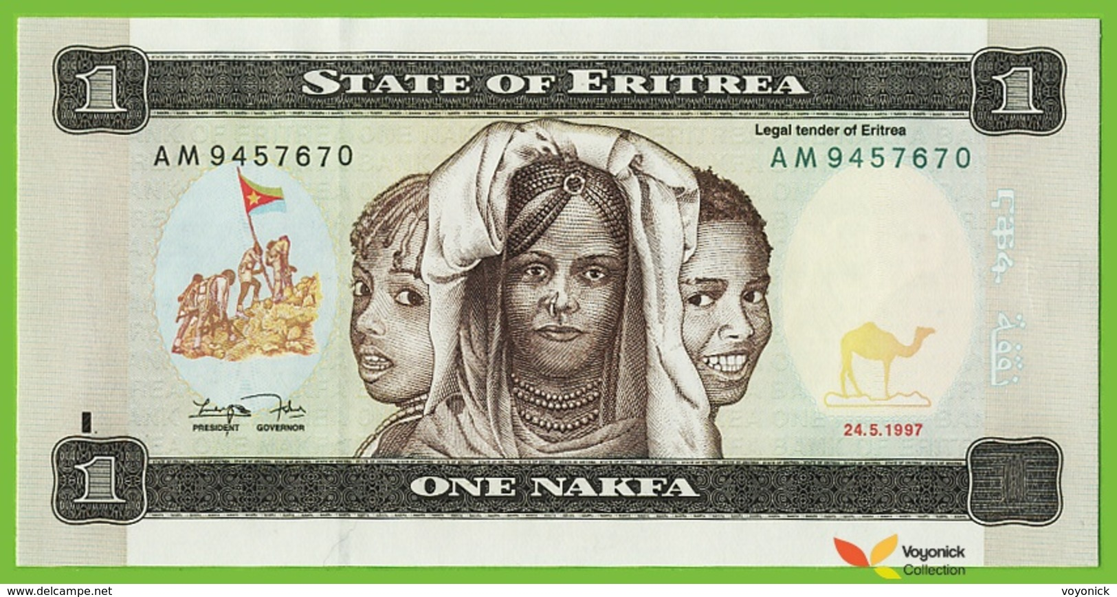 Voyo ERITREA 1 Nakfa 1997 P1 B101a AM UNC Education - Erythrée