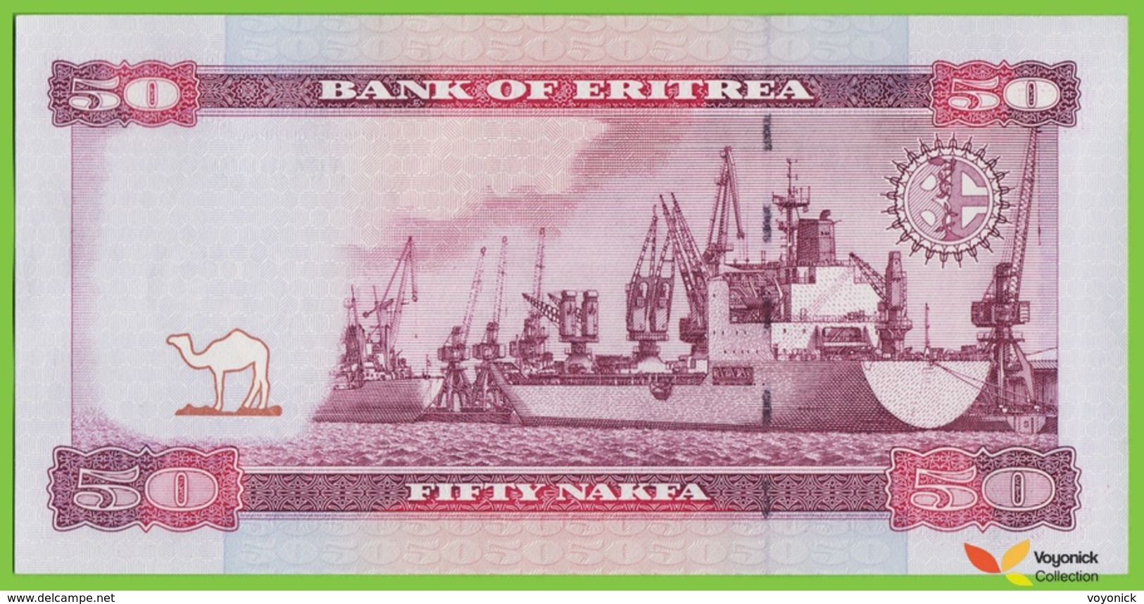 Voyo ERITREA 50 Nakfa 2004(2005) P7 B107a AC UNC Harbour - Erythrée