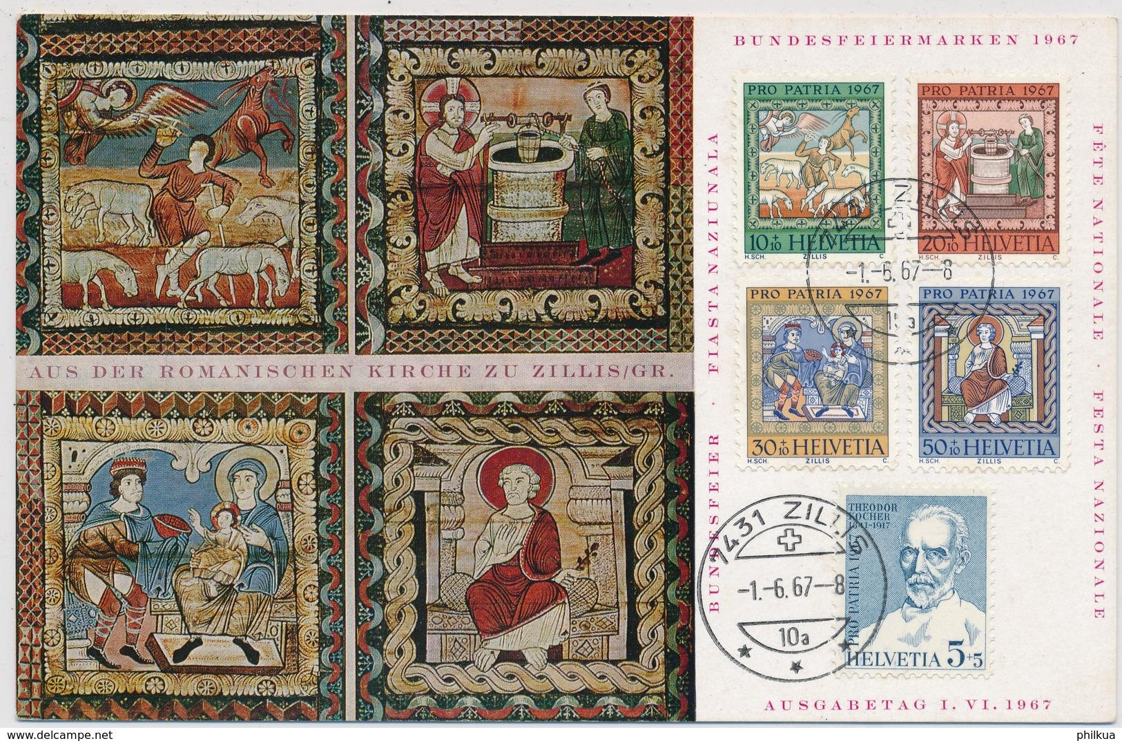 133-137 / 853-857 Pro Patria Serie 1967 Auf Maximumkartemserie Gestempelt Ersttag ZILLIS - Cartes-Maximum (CM)