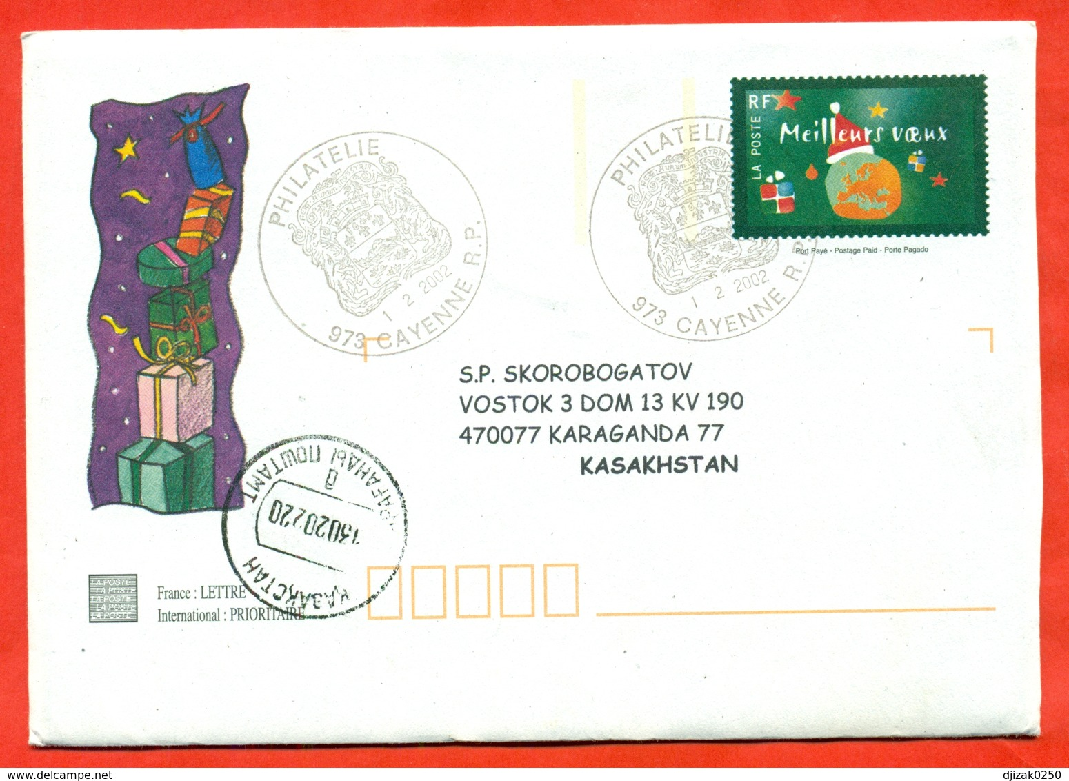 France 2002.Envelope With Printed Original Stamp. I Passed The Mail.Happy New Year. - France