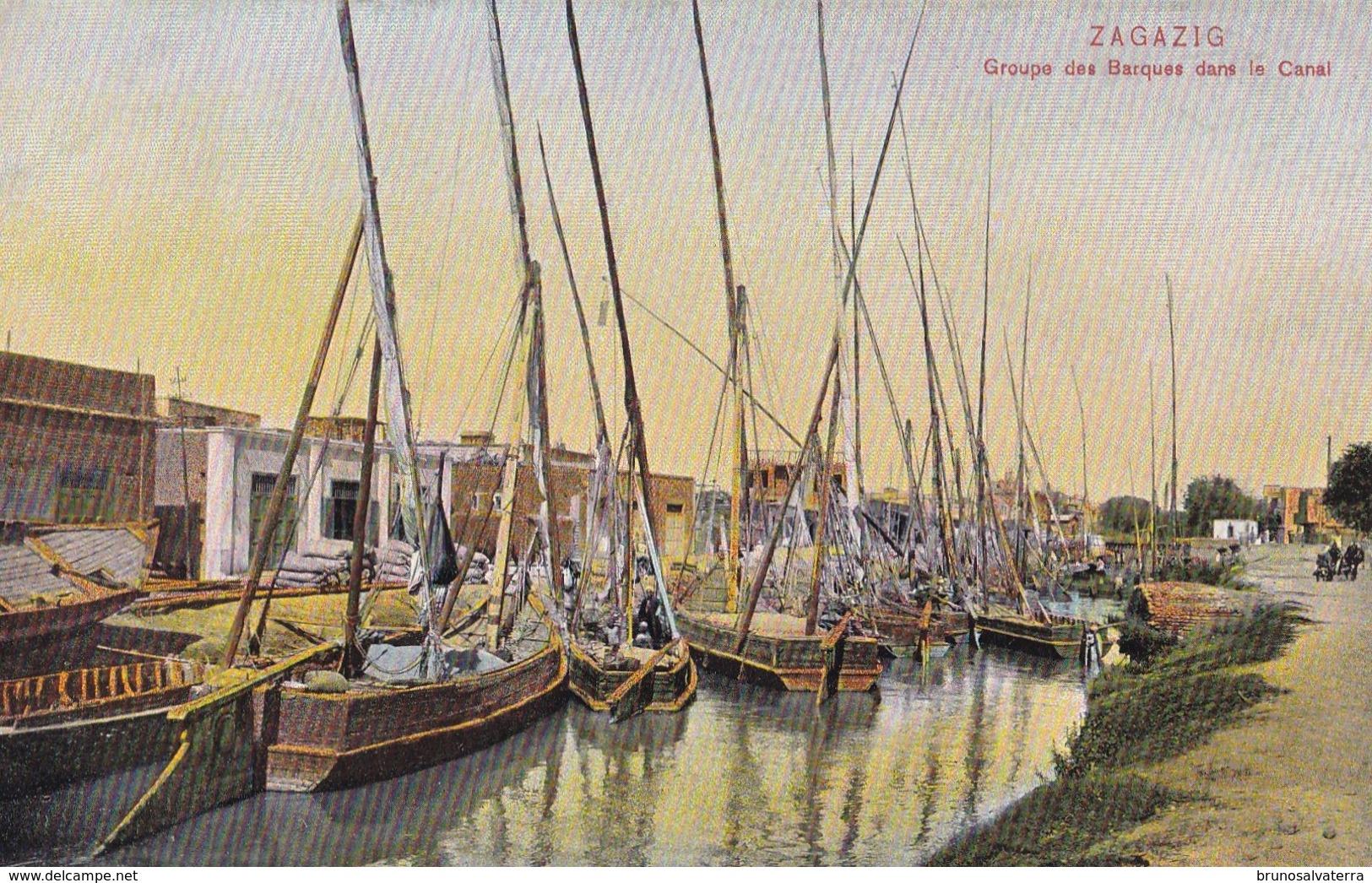 ZAGAZIG - Groupe De Barques Dans Le Canal - Zaqaziq