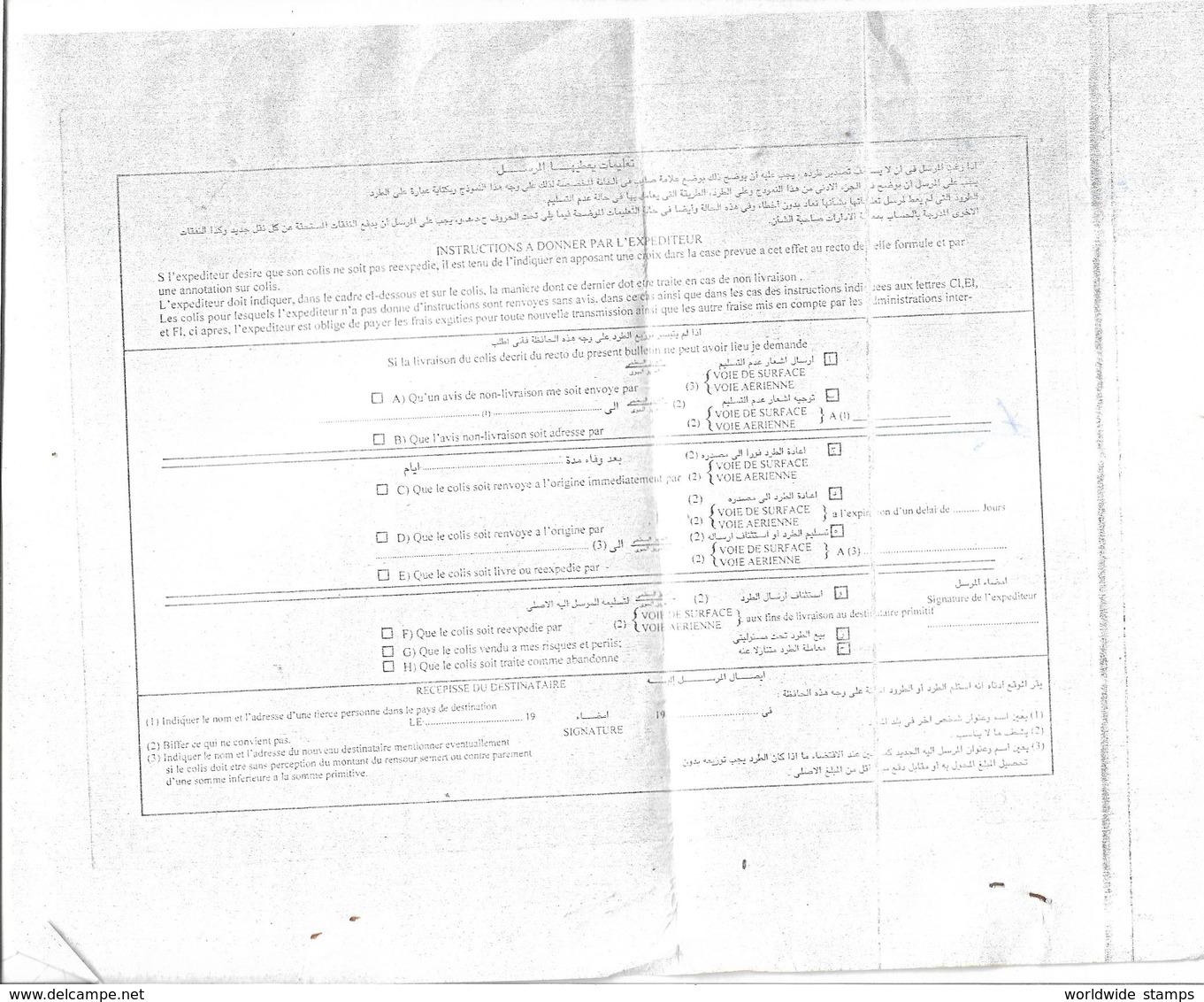 Libya Registered Parcel 1996 Summer Olympics Atlanta 500dX7, 1992 Khadafy 5000d X 4, Multiples On Parcel Cards - Libië