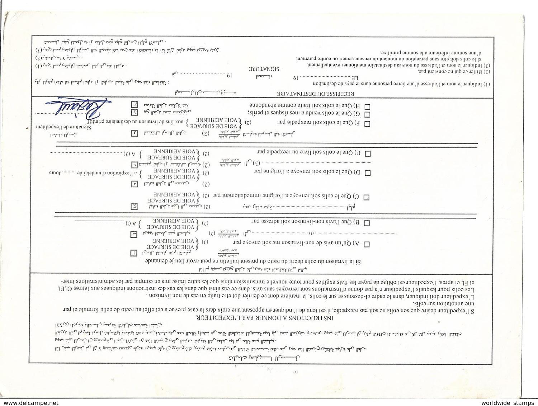 Libya 1000D, 1992 Khadafy 5000d  On Parcel Cards - Libië