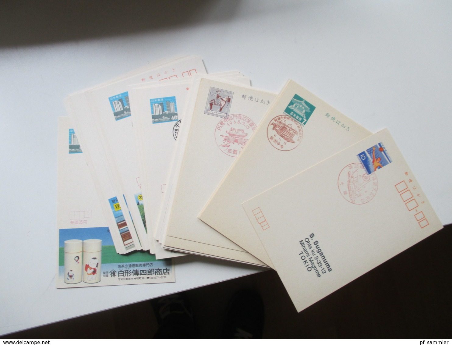 Japan 1970 / 80er Jahre Ganzsachen Mit SST Ungelaufen! Ca. 2000 - 2200 Stück! Verschiedene Motive / Stempel. Fundgrube!! - Collezioni (senza Album)