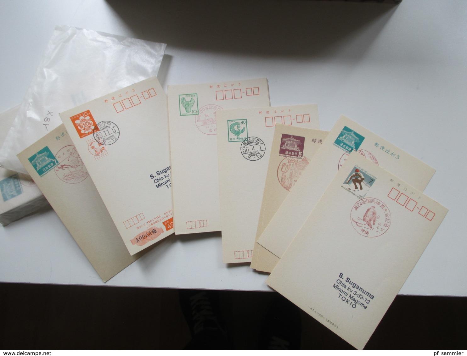 Japan 1970 / 80er Jahre Ganzsachen Mit SST Ungelaufen! Ca. 2000 - 2200 Stück! Verschiedene Motive / Stempel. Fundgrube!! - Stamps