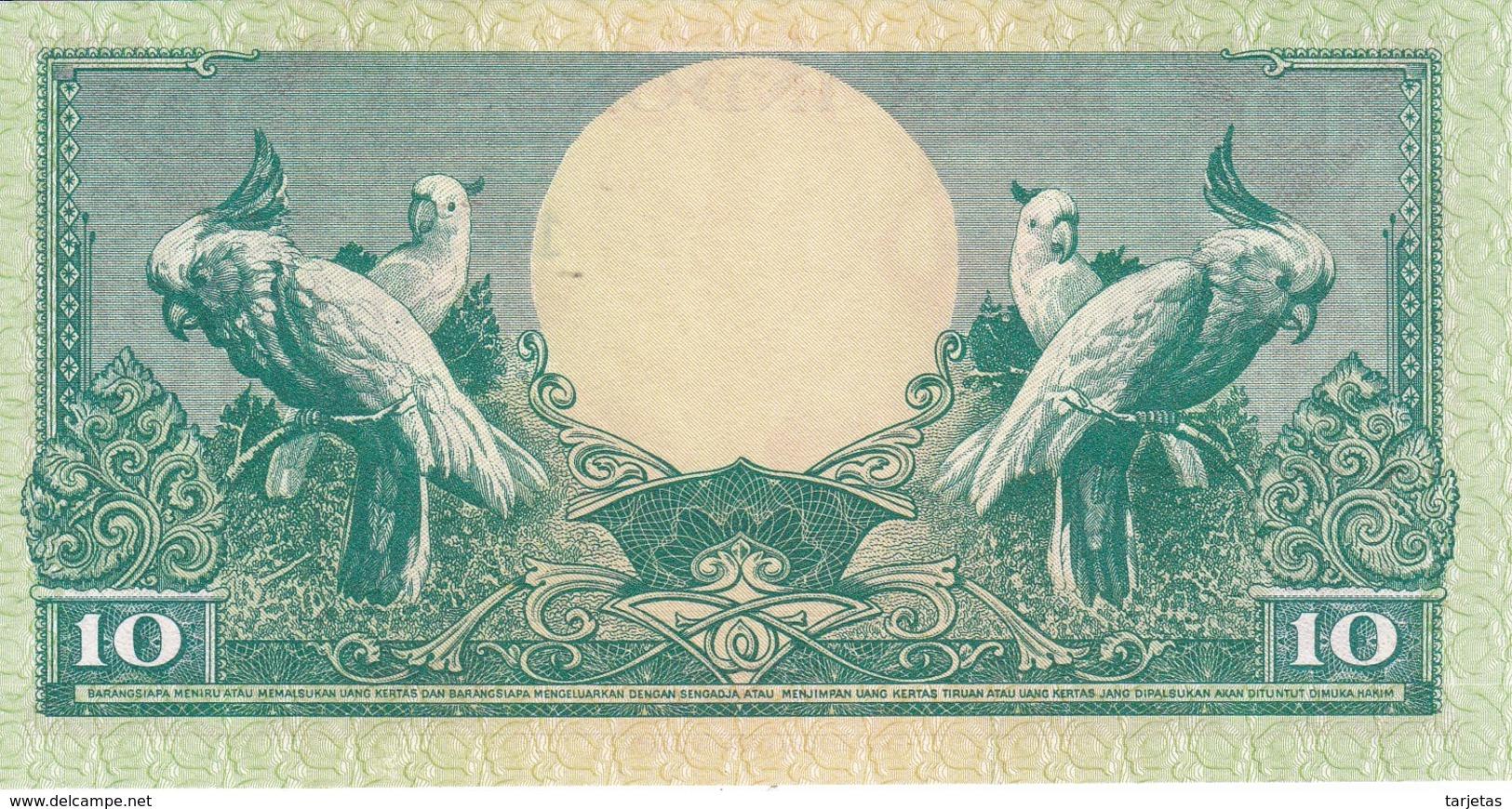 BILLETE DE INDONESIA DE 10 RUPIAH AÑO 1959 (FLOR-FLOWER-PAJARO-BIRD) (BANKNOTE) SIN CIRCULAR-UNCIRCULATED - Indonesia