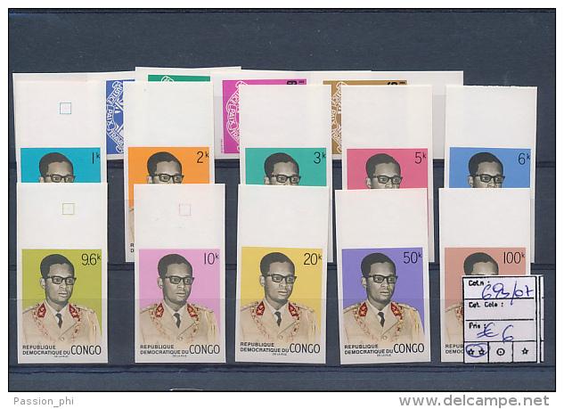 CONGO KINSHASA  BOX1 COB 693/07 IMPERFORATED MNH - République Démocratique Du Congo (1964-71)
