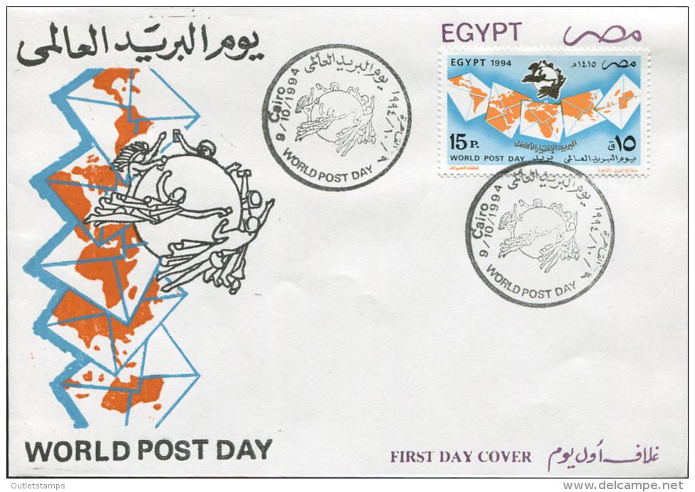 Ref. 575135 * NEW *  - EGYPT . 1994. WORLD DAY OF THE POST. DIA MUNDIAL DEL CORREO - Egypt