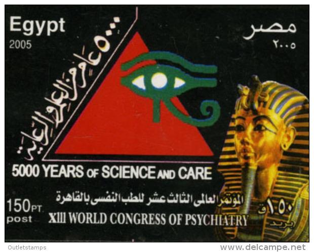 Ref. 196542 * NEW *  - EGYPT . 2005. 23 CONGRESO MUNDIAL DE LA PSIQUIATRIA - Unused Stamps