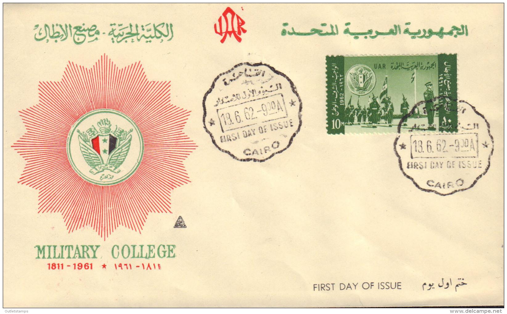 Ref. 462993 * NEW *  - EGYPT . 1962. 150th ANNIVERSARY OF MILITARY ACADEMY. 150 ANIVERSARIO DE LA ACADEMIA MILITAR - Egypt