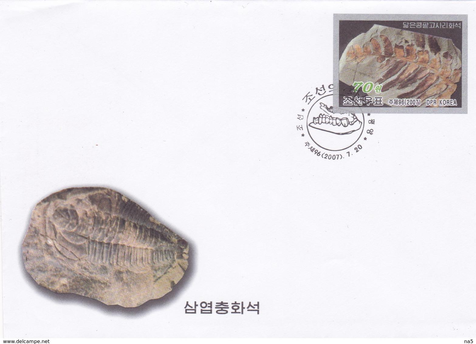 Korea 2007 FDC Fossils - Briefmarken