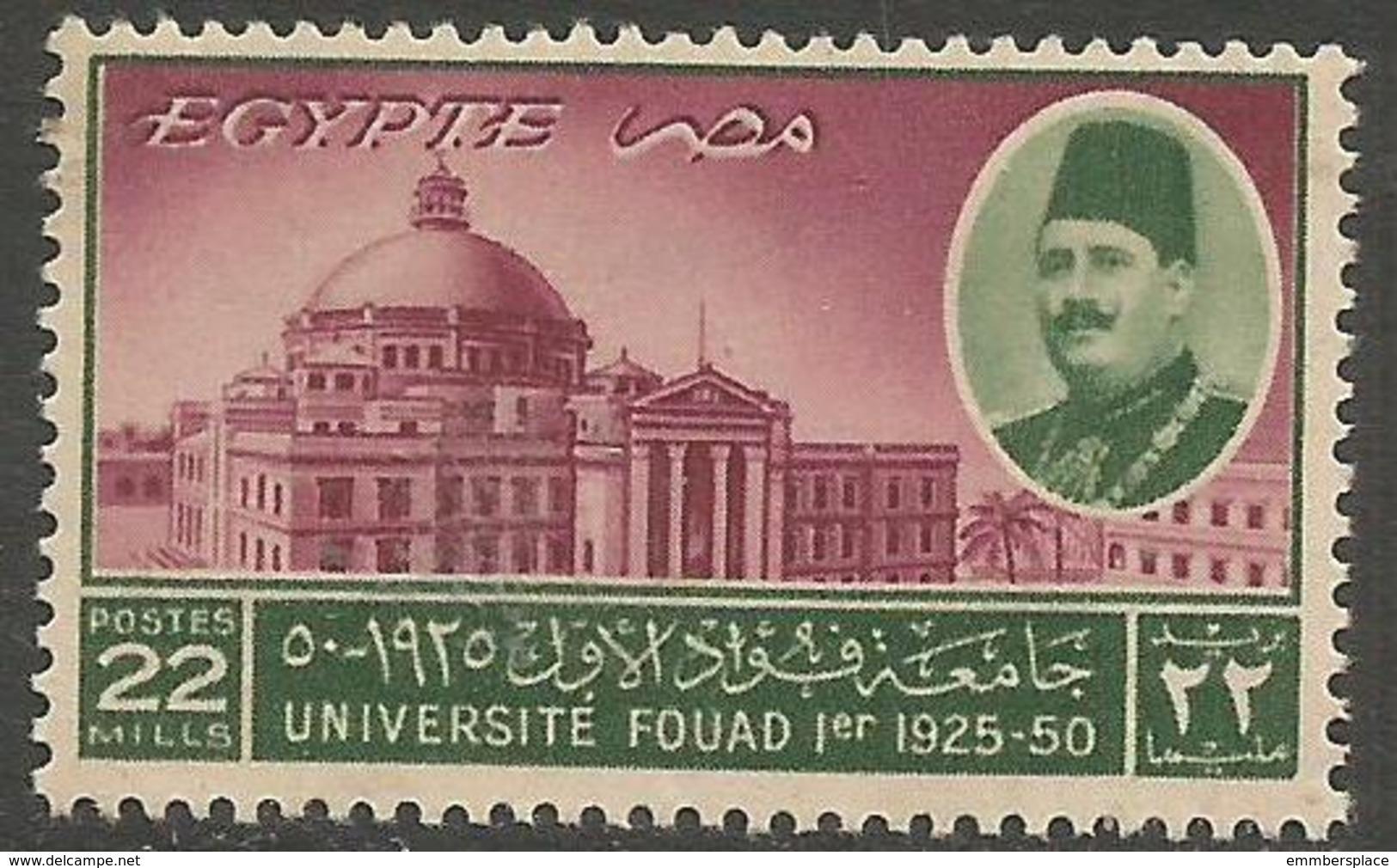 Egypt  - 1950 King Fuad University 22m  MNH **   Mi 348  Sc 286 - Egypt