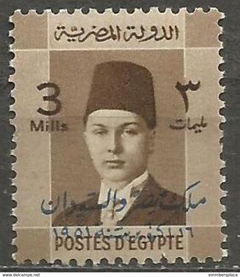 Egypt  - 1952 King Farouk (Egypt & Sudan Overprint) 3m Fresh  MH *   Mi 358   Sc 301 - Egypt