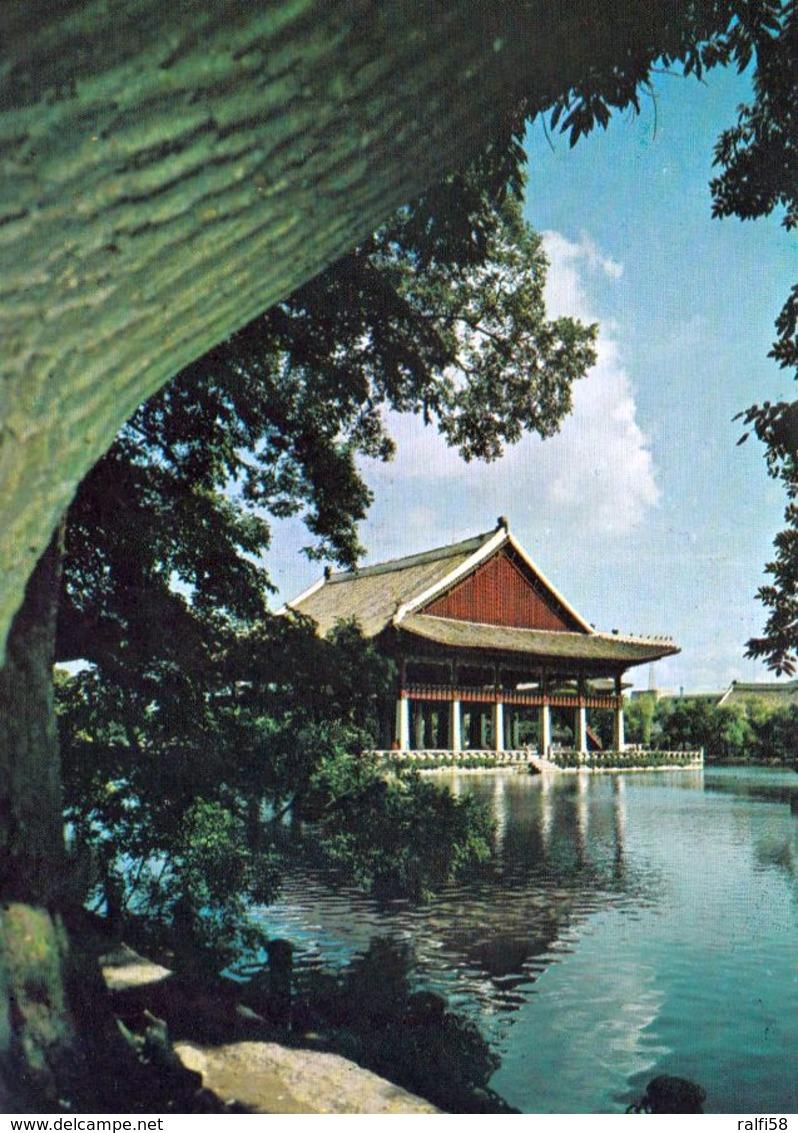 1 AK Südkorea * Gyeonghweru Pavilion At Gyeongbokgung Palace In Seoul * - Korea (Süd)