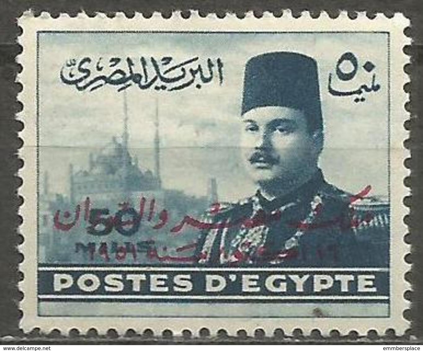 Egypt  - 1952 King Farouk & Citadel (Egypt & Sudan Overprint) 50m Fresh  MH *   Mi 369   Sc 312 - Egypt