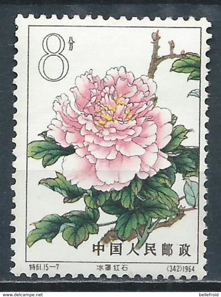 1964 CHINA PEONIES 8 Fen (15-7) O.G. MNH Mi Cv €45 - Nuovi