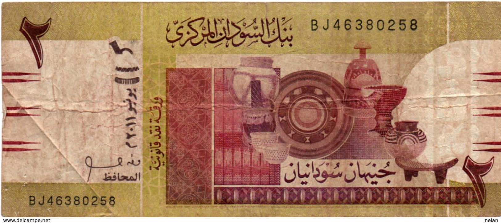 SUDAN 2 POUNDS 2011 P-71 - Soudan