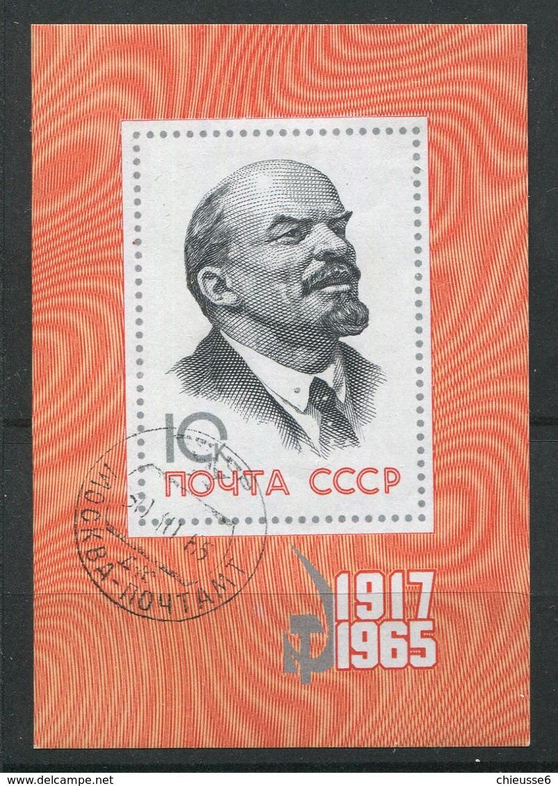 Russie Ob - Bloc 39 - Revolution D' Octobre - 1923-1991 USSR