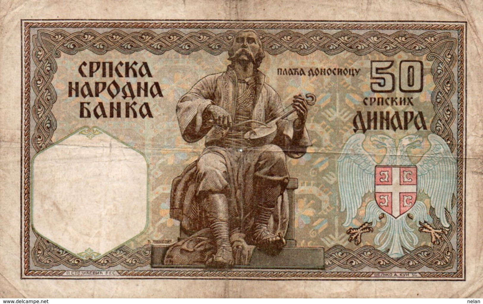 SERBIA 50 DINARA 1941 P-26 - Serbie