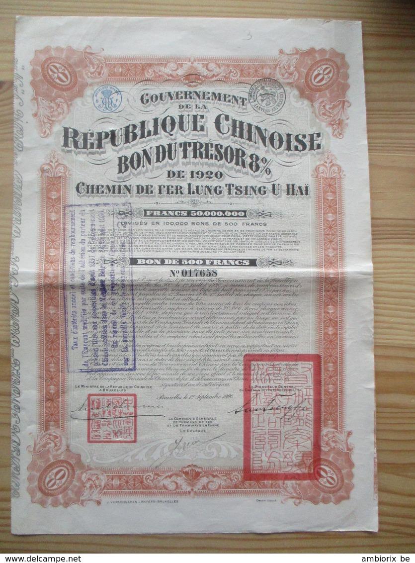 République Chinoise - Bon Du Trésor 1920 - Chemin De Fer Lung Tsing U Hai - Chemin De Fer & Tramway