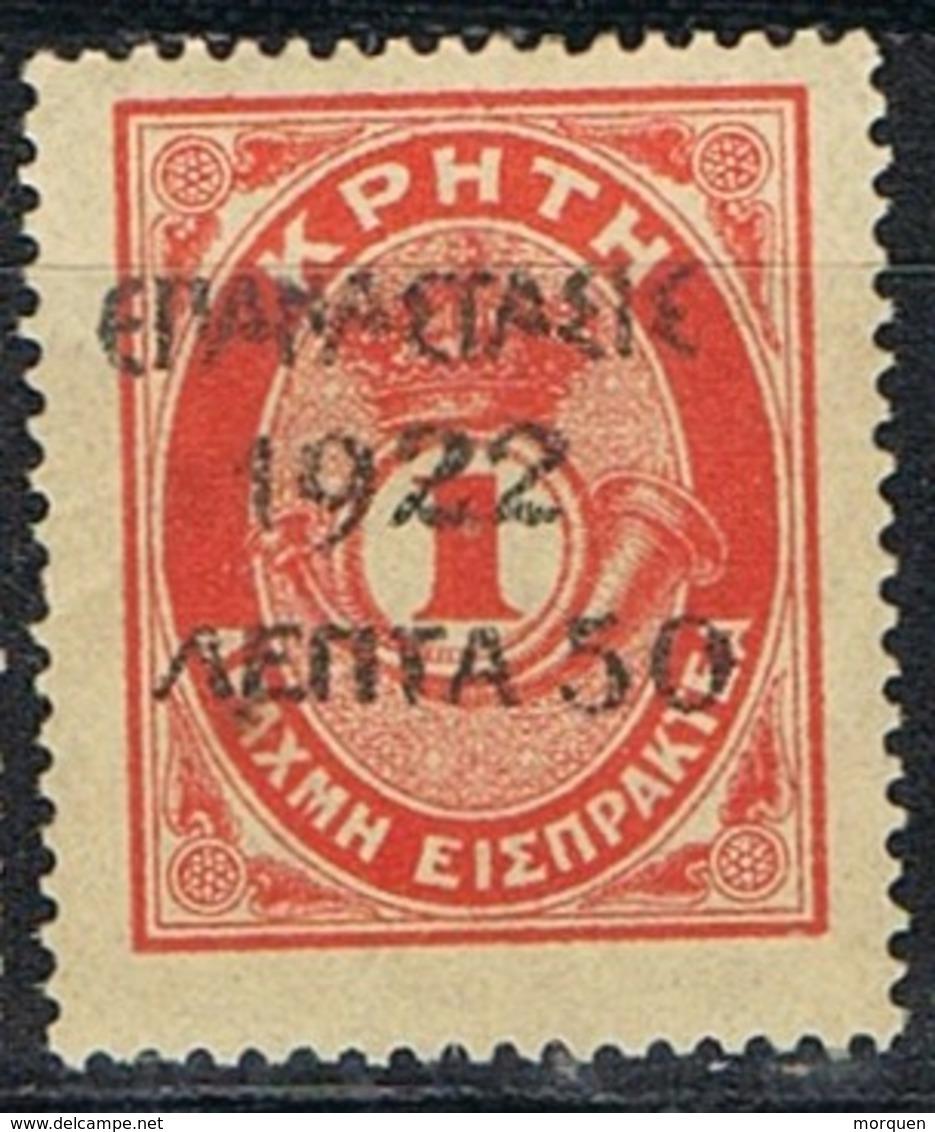 Sellos Varios GRECIA 1923, Sobrecargadas Sellos Creta,  Yvert 316 * - Grecia