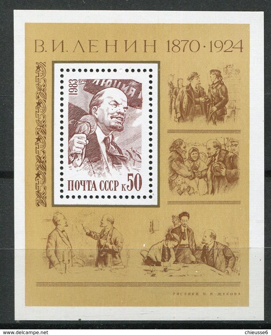 Russie ** Bloc 164 -  Lenine - 1923-1991 USSR