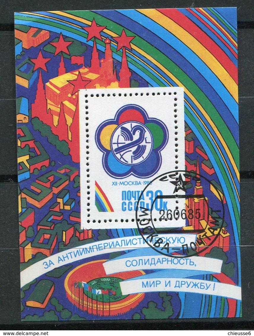 Russie Ob Bloc 183 - Festival De La Jeunesse - 1923-1991 USSR