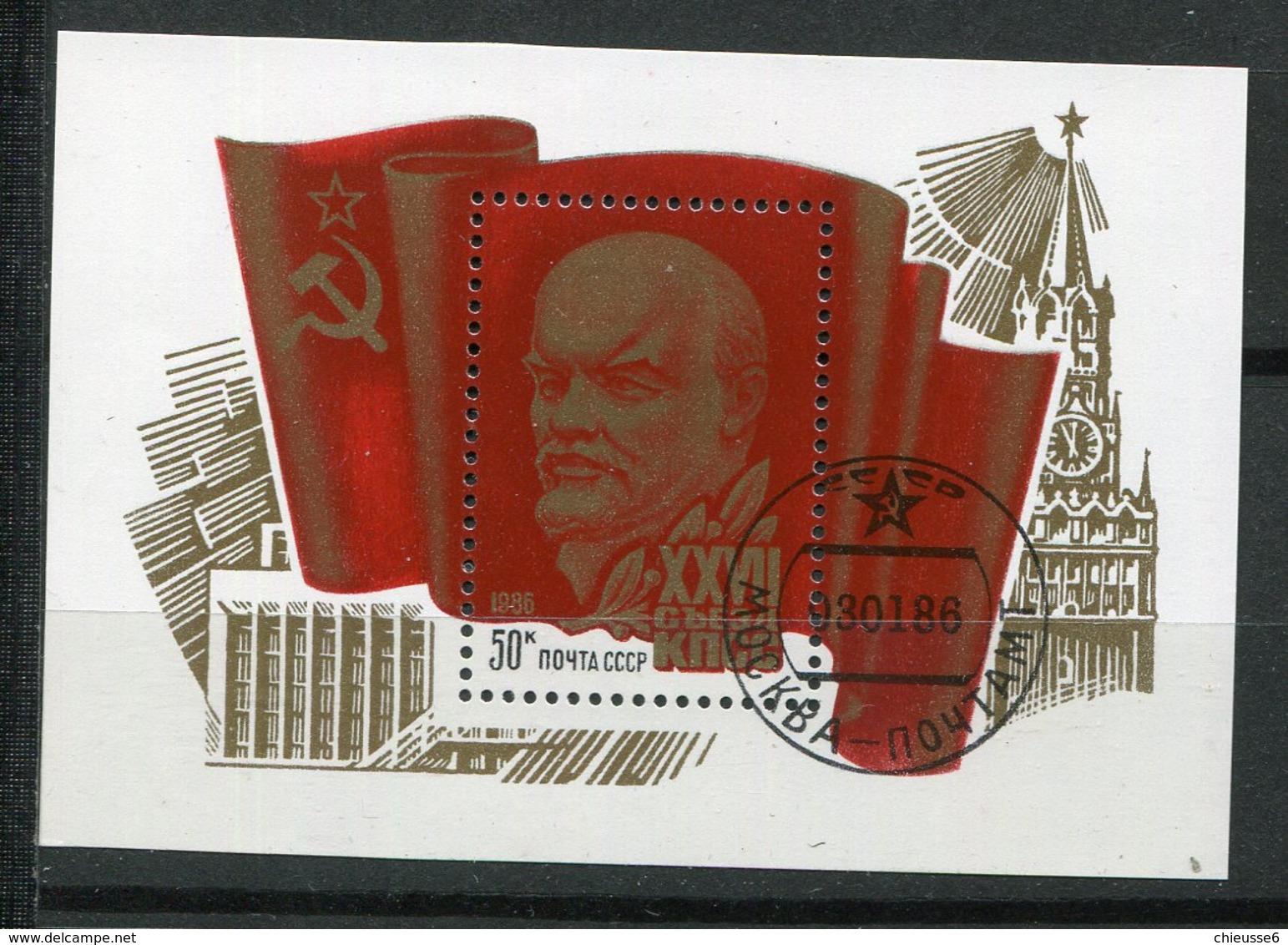 Russie Ob Bloc 185 - Lenine - 1923-1991 USSR