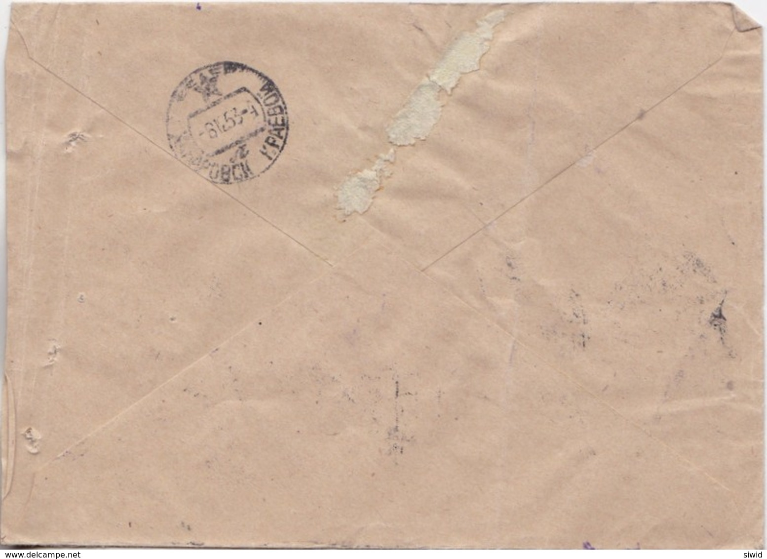 1953, Envelope, Mail: Panevezys Lithuania - Khabarovsk The Prosecl, NKVD, Moscow, Traces Of The Office - 1923-1991 USSR