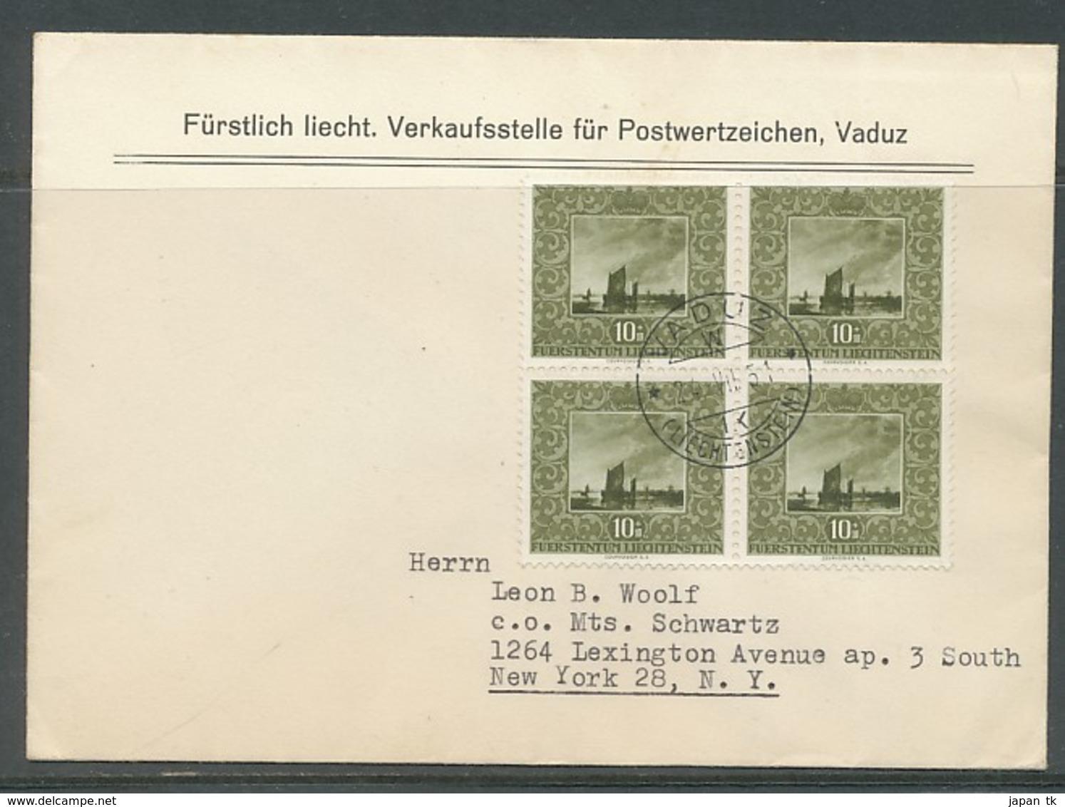 LIECHTENSTEIN Mi.Nr. 301 Gemälde Aus Der Fürstlichen Gemäldegalerie, Vaduz - Viererblock  - FDC - FDC