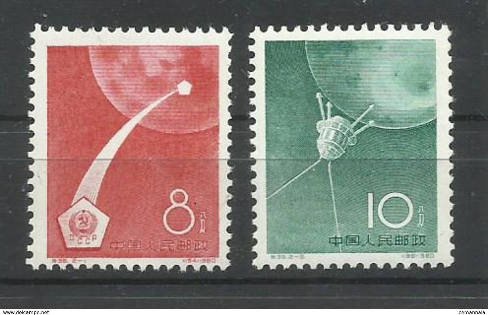 CHINA YVERT 1288/89   MNH  ** - 1949 - ... República Popular