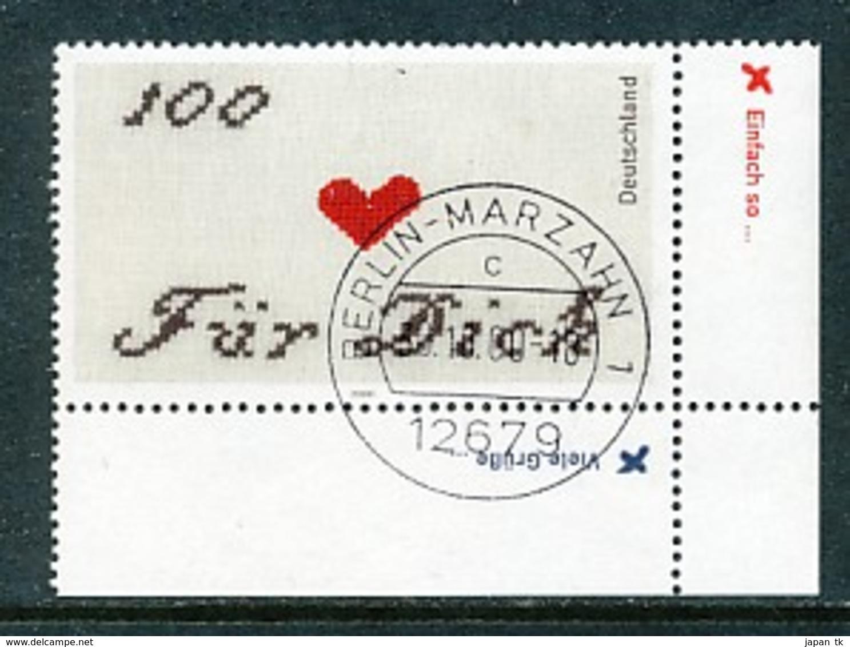 GERMANY Mi. Nr. 2138 Grußmarke - Eckrand Unten Rechts - Used - BRD