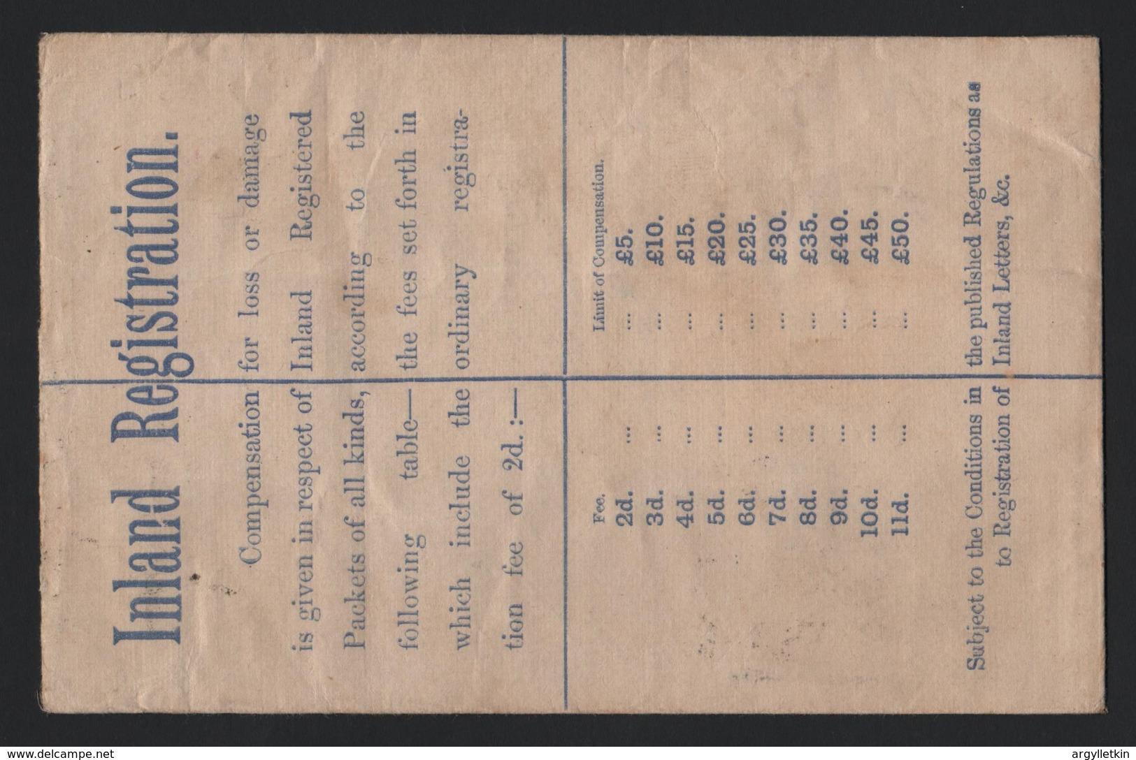 NIGER COAST REGISTERED ENVELOPE LIVERPOOL 1897 - Africa (Other)