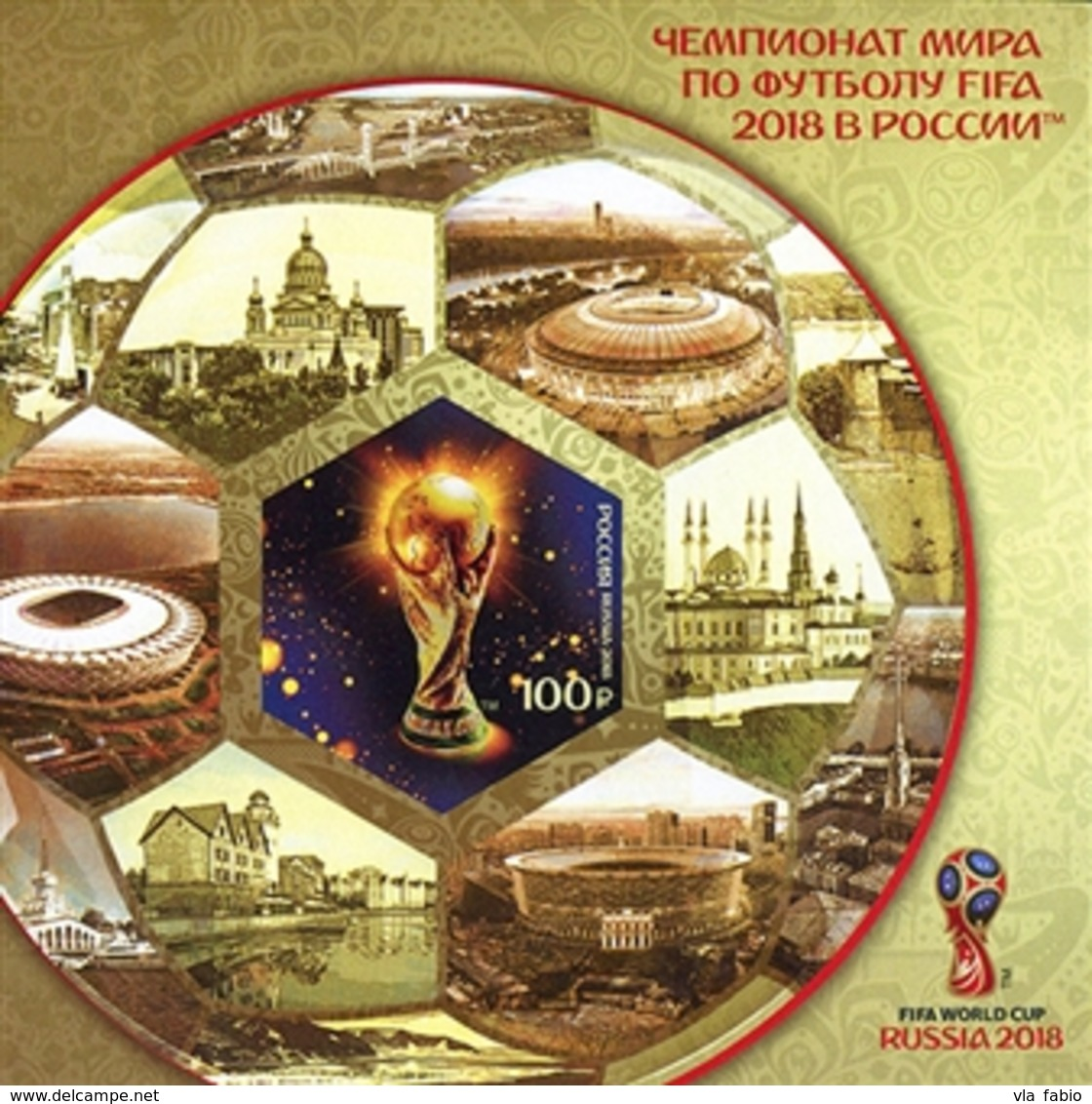 Russia 2018 #2359A Football 2018 FIFA World Cup Russia June 14 - July 15 M/s Imperf MNH - Unused Stamps
