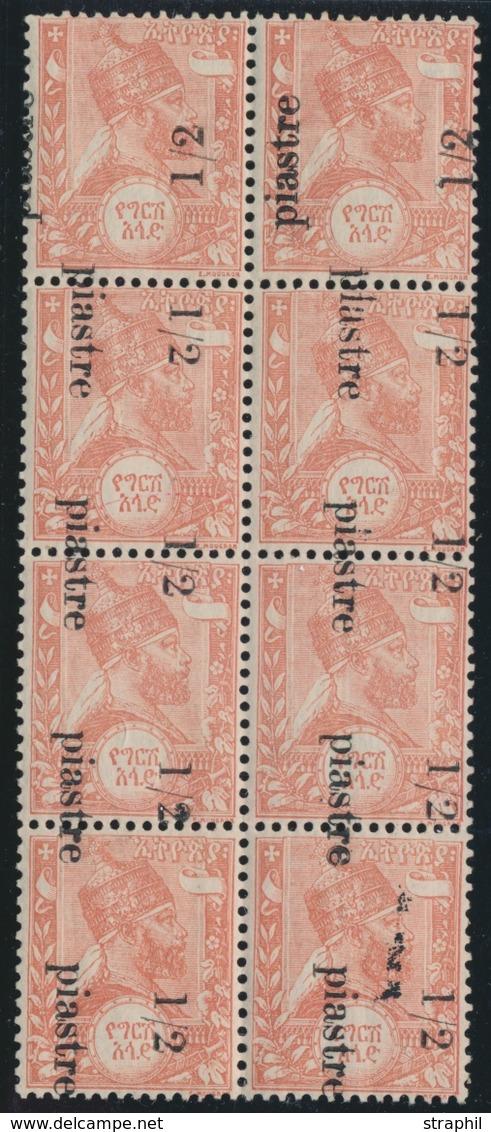 ** N°80 - Bloc De 8 Ex - Surch. Vertic. Déplacée Et Recto Verso Pr 6 Ex - TB - Ethiopia