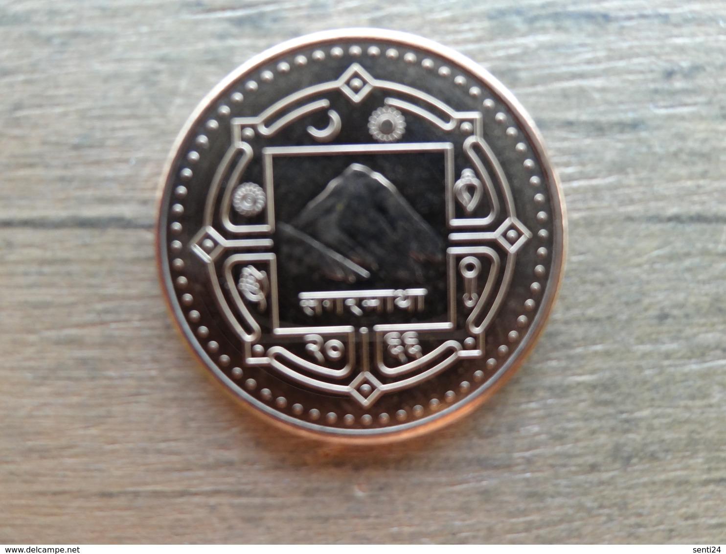 Nepal  2  Rupees 2009 ( 2066)  Km !!!  Neuve - Népal
