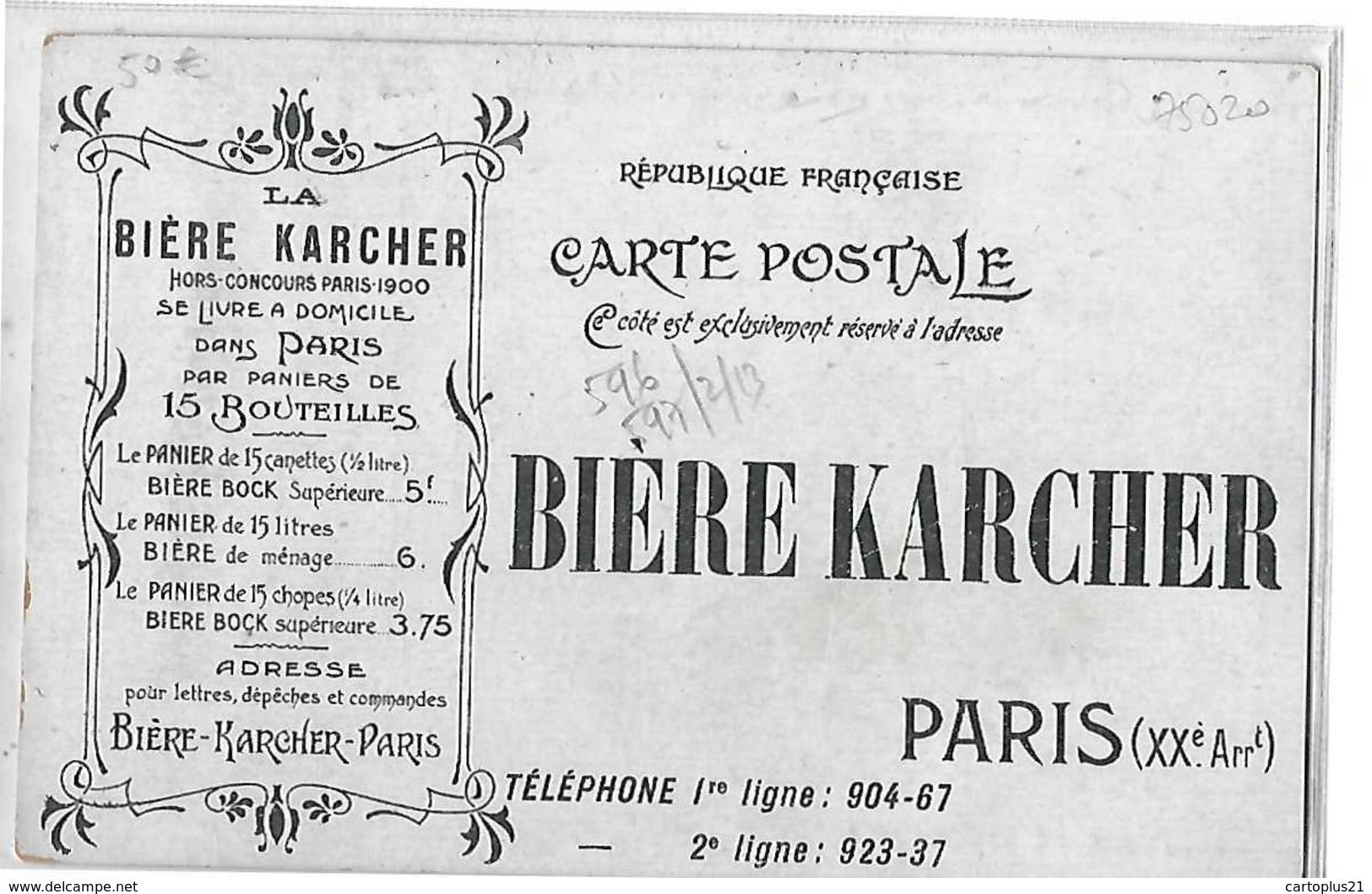 75020  PARIS  BRASSERIE KARCHER  COUR SUD  FAACADE SALLE BRASSERIE  ATTELAGES PUB DOS - Arrondissement: 20