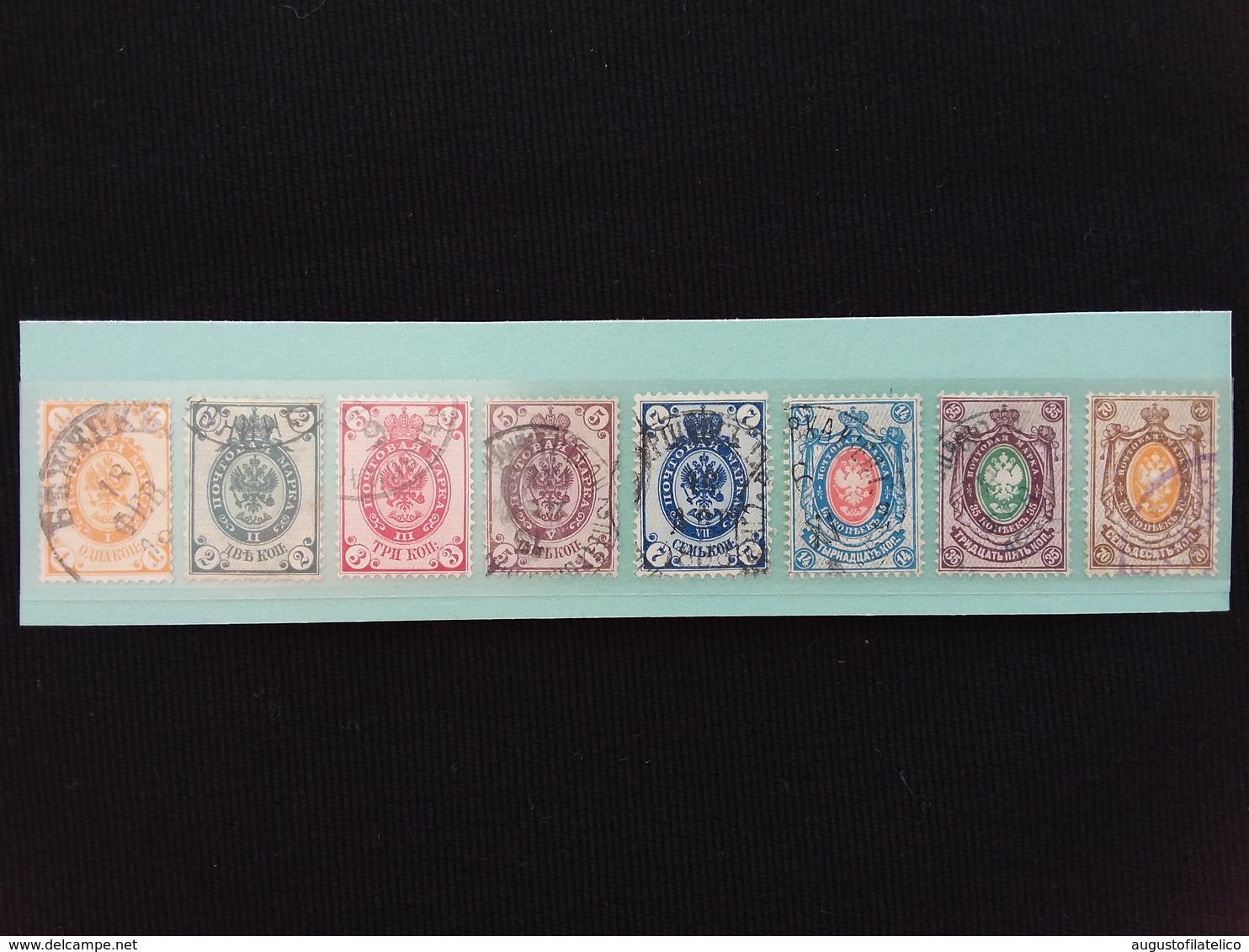 RUSSIA 1883/88 - Corno Di Posta Nn. 28/35 Timbrati + Spese Postali - 1857-1916 Impero