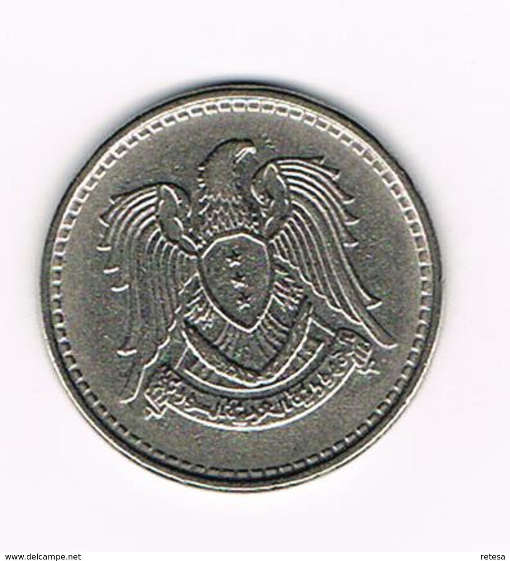 &-   SYRIA   1 POUND  1968 - Syrie