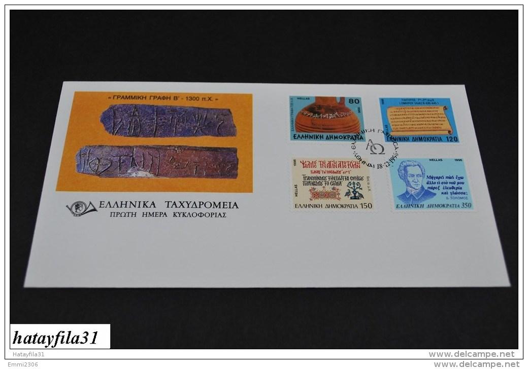 Grichenland  1996  FDC  Mi. 1929 - 1932  /   Die Grichische Sprache     (T - 106 ) - FDC