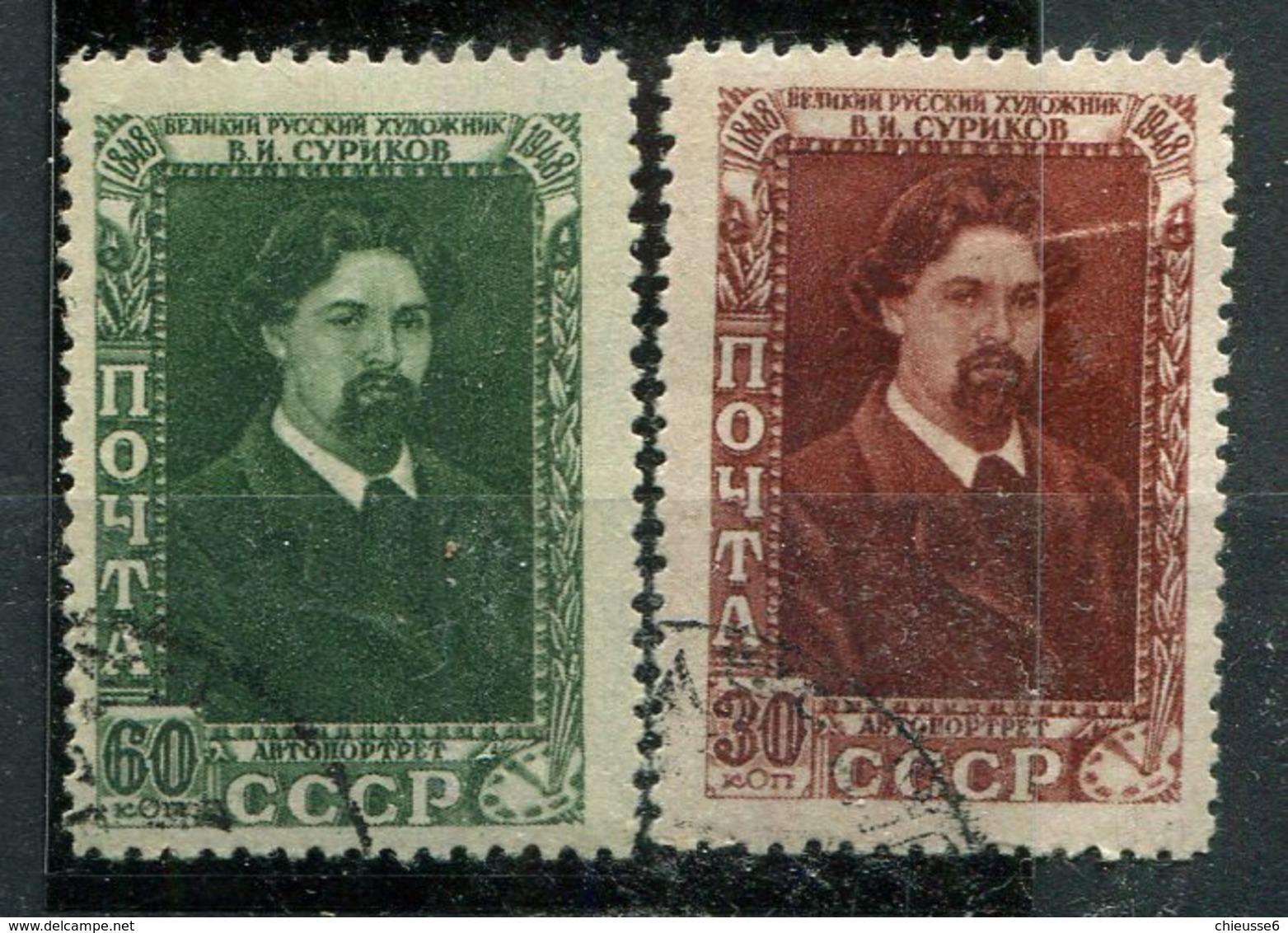 Russie Ob N° 1188 /1189 - Peintre Vassili I. Sourikov - Used Stamps