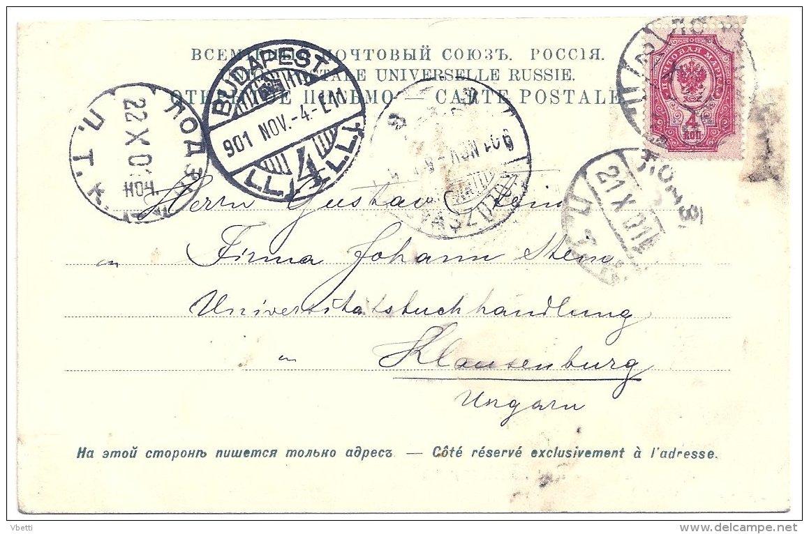 Poland / Polen / Polska: Lodz, Rue Piotrkowska  1901 - Polonia